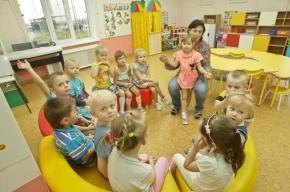 Очередь в детский сад теперь надо занимать в интернете