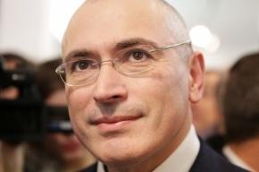 Россия хочет выплатить Ходорковскому компенсацию 10 тысяч евро