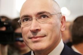 Ходорковский призвал взять пример с Путина и освободить Тимошенко