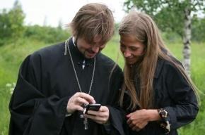Священник Грозовский, обвиняемый в педофилии, прячется в женском монастыре в Израиле