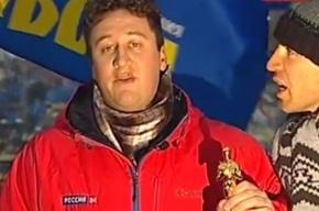 Участник «евромайдана» вручил «Оскар» за ложь и ахинею корреспонденту телеканала «Россия 24»