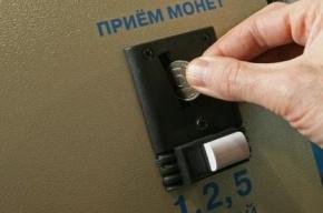 Жетоны метро стали продавать в гипермаркетах Петербурга