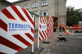 Трое бездомных в Петербурге погибли при прорыве трубы