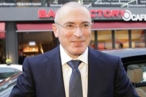 Михаил Ходорковский получил визу в Швейцарию