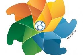 В Бразилии назвали соперников России на ЧМ-2014