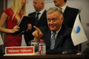 Якунин: Члены правления РЖД сами заплатят за новогодний корпоратив