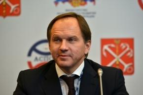 Губернатор Красноярского края ограблен во Франции