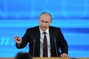 ВЦИОМ: Россияне считают, что спецслужбам надо равняться на Путина