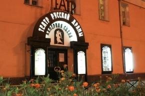 В Москве горело здание Театра русской драмы