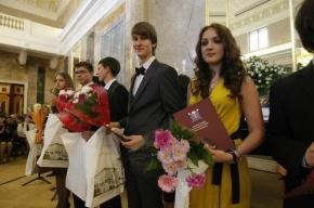 В российских школах отменили золотые и серебряные медали