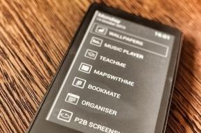 Чиновникам выдадут «Йотафоны» и запретят iPhone