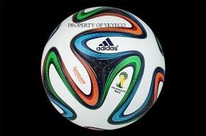 В Бразилии представлен мяч чемпионата мира - Brazuca