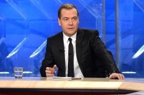Медведев собирается работать до 70 лет ради хорошей пенсии