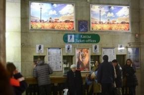 Жетоны метро в кассе можно будет купить по банковским картам