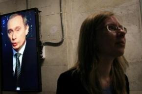 Песков: Путин сам внесет в Госдуму законопроект об амнистии
