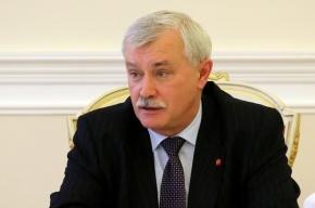 Полтавченко прокомментировал слухи о своей отставке