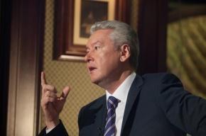 Мэр Москвы против превращения Мосгордумы в «политическую тусовку»