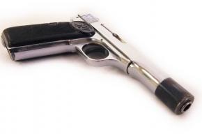 На Дегтярной улице произошел конфликт со стрельбой, ранены трое