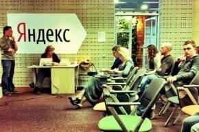 Жителям Петербурга чаще всего снятся животные и беременность