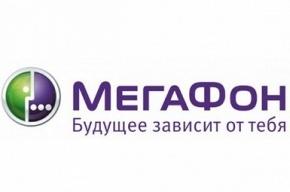 Стань Лицом Олимпиады с «МегаФоном»!