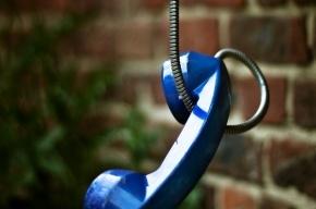 В Петербурге телефонный террорист сообщил о минировании больницы