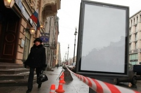 12 депутатов ЗС просят запретить опасные рекламные конструкции