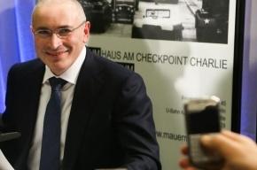 Верховный суд возбудил производство по жалобе на приговор Ходорковскому