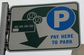 Первая платная парковка в Петербурге появится у Мариинского театра