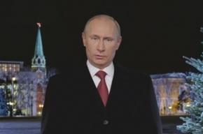 Путин перезаписал новогоднее обращение из-за терактов