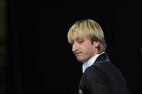 Плющенко не пустили на чемпионат Европы