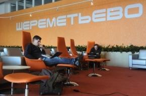 В аэропорту «Шереметьево» два человека заявили о бомбах