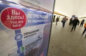 Смольный объявил конкурс на проектирование первой очереди Калининско-Красносельской линии метро