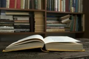 Forbes: Десятка самых популярных художественных книг уходящего года