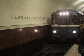 На станции «Площадь Восстания» мужчина упал под поезд