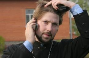 Психолог не нашел отклонений у священника Грозовского, обвиняемого в педофилии