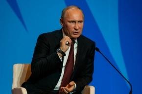 Путин: Протесты на Украине хорошо подготовлены извне