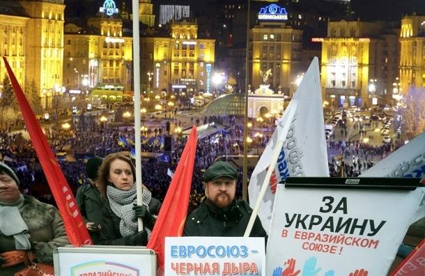 Евромайдан: дальше от России, дальше от Москвы, дальше от колониального прошлого