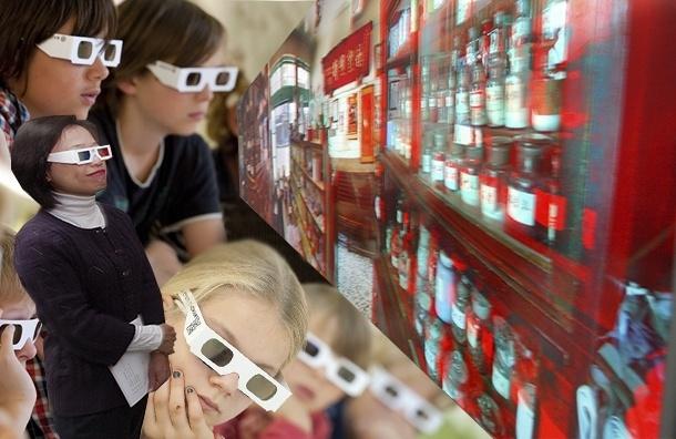 В музеях нужны игры и 3D-имитации, иначе дети туда не придут никогда