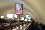 """Фоторепортаж: «Блокадные плакаты на станции метро """"Кировская""""»"""
