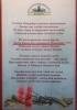 Чиновники подарили ветеранам-блокадникам безграмотные открытки: Фоторепортаж