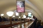 """Блокадные плакаты на станции метро """"Кировская"""": Фоторепортаж"""