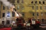 Фоторепортаж: «Новый пожар в Подъездном переулке, январь 2014»
