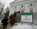 Александровский дворец: Фоторепортаж