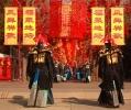Китайский новый год-2014 31 января : Фоторепортаж