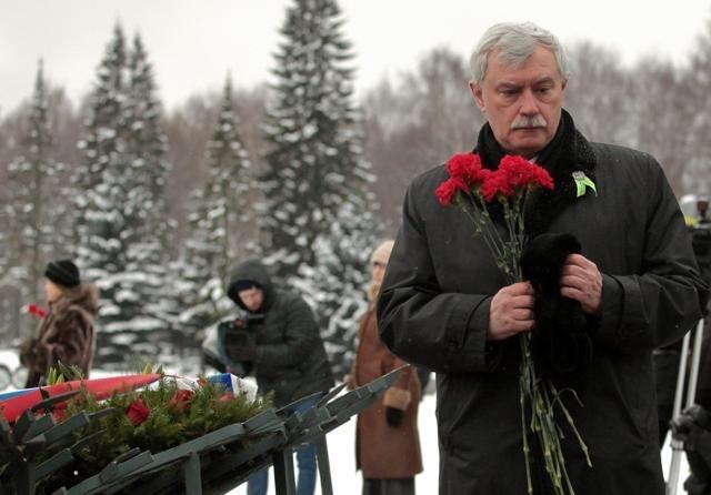 Торжественно-траурная церемония на Пискаревском мемориальном кладбище, посвященная 70-й годовщине полного освобождения Ленинграда от фашистской блокады. : Фото