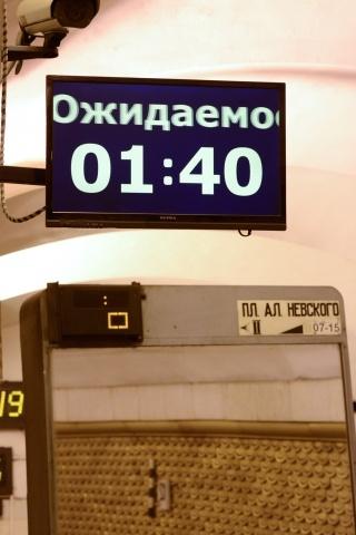 """Время до прибытия на """"Площади Александра Невского"""": Фото"""