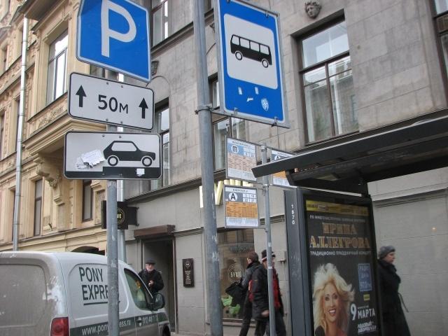 Остановки и столбы в Петербурге: Фото