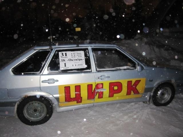 Петербургских циркачей с животными спасли от мороза в Югре: Фото