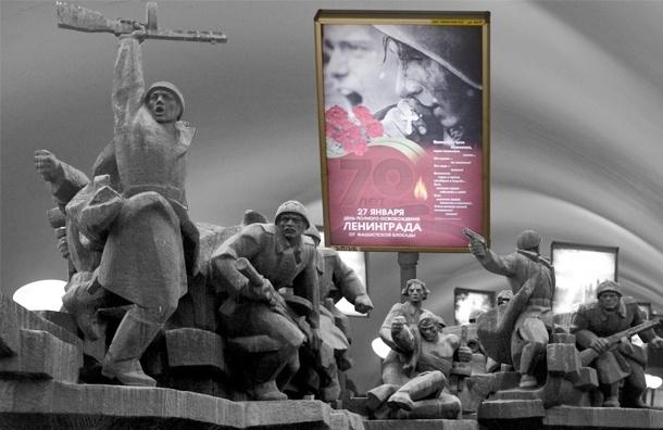 На блокадных плакатах в Петербурге обнаружена новая ошибка: советский солдат, целующий крестик