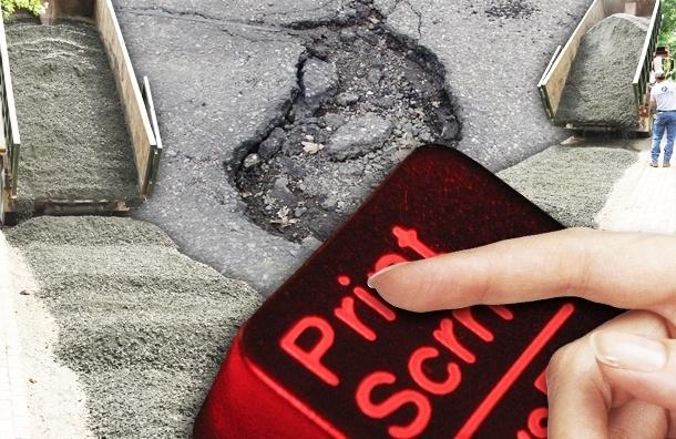 В Петербурге чиновники предлагают строить дороги из пустоты и ремонтировать их скриншотами